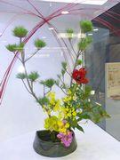 1月らしい生花