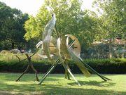 昭和記念公園の竹の芸術